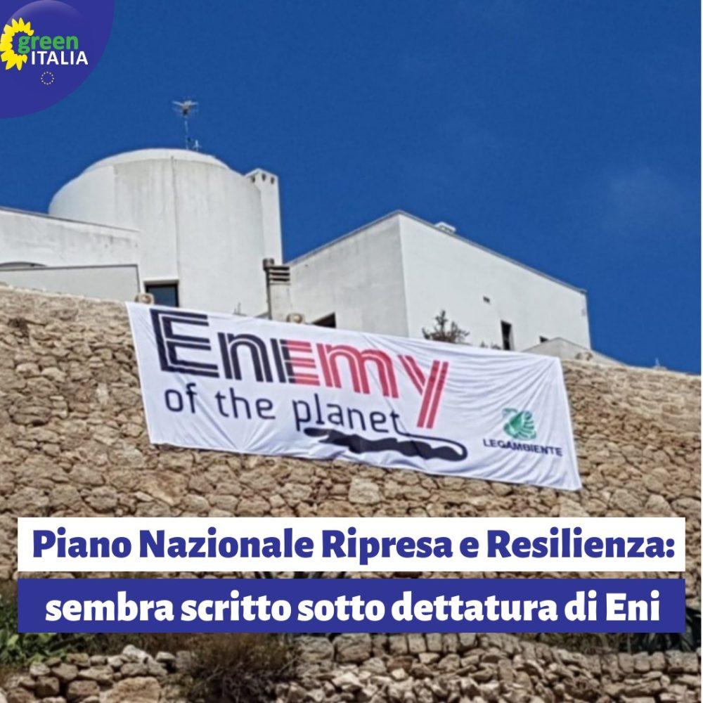 Piano Nazionale Ripresa e Resilienza